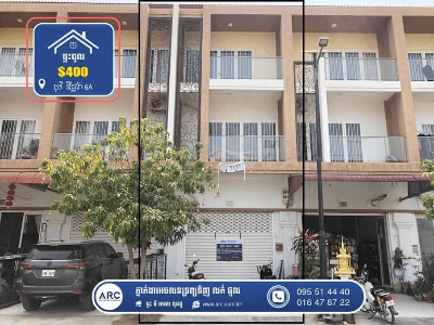 Flat for Rent ! Borey Vimean Phnom Penh 6A