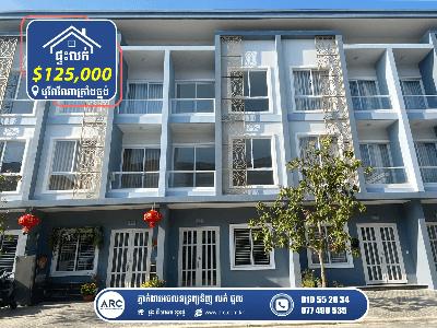 Link House for Sale ! Borey Varina (Krang Thnong)