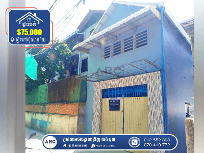 Flat for Sale! Stoeng Meanchey Thmey